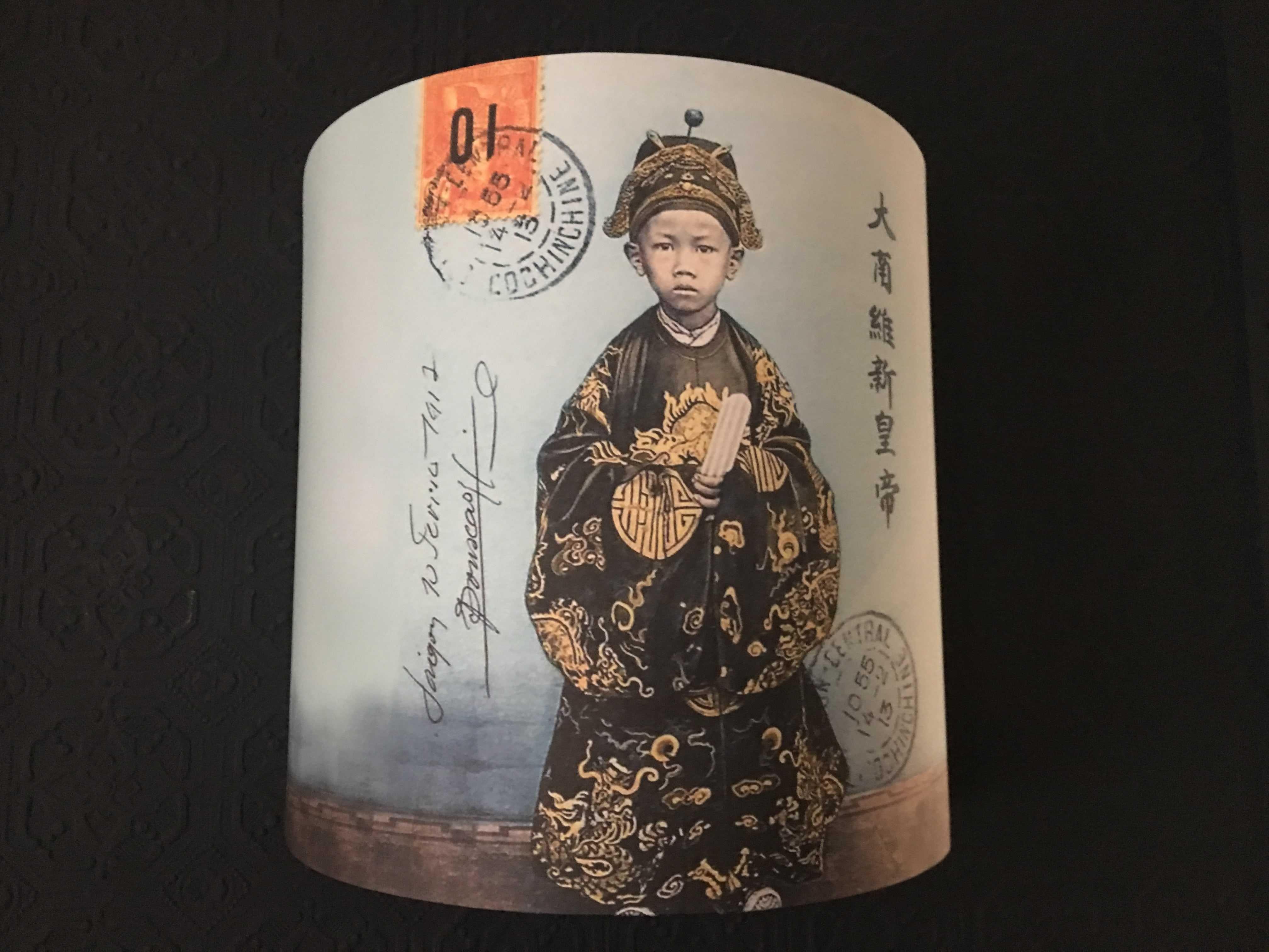 Abat jour demi lune grand format portrait petit garçon vietnamien